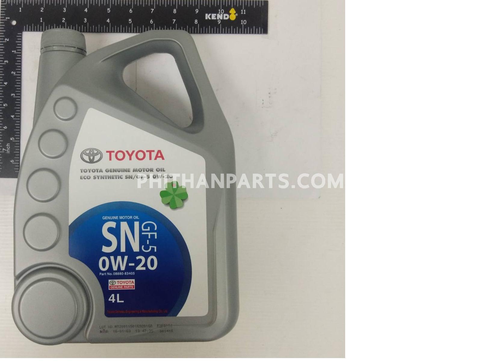 น้ำมันเครื่อง 0W-20 SN/G