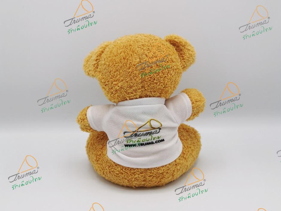 หมีน้ำตาล 7 นิ้ว