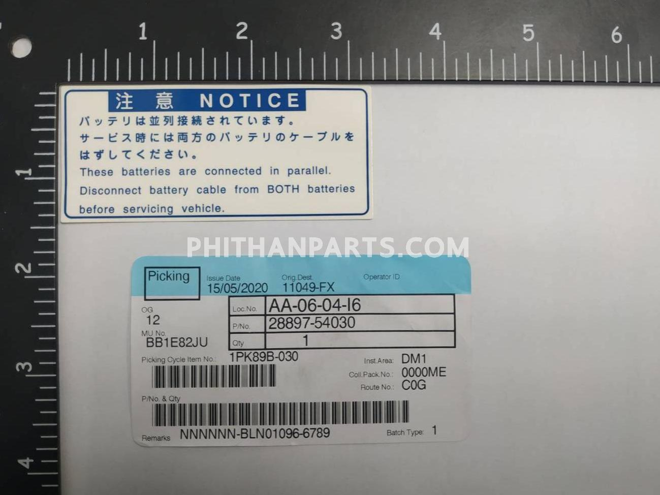 PLATE, BATTERY CAUTION